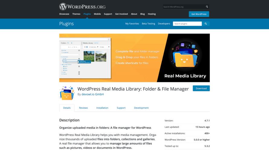 WordPress Real Media Library on wordpress.org
